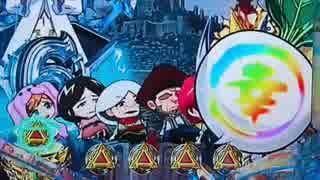 【パチンコ実機】CRアナザー牙狼XX-X(ミド