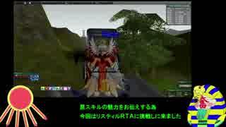 【MoE】エジネットファラオの罠動画ショッ