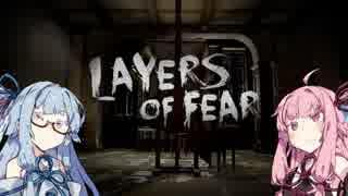 ギフト フロム ユー!!【Layers of Fear