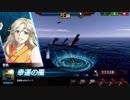 【蒼焔】邂逅 セイロン沖の伝説 Extreme 雪風単艦クリア