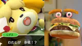【実況反応】騒がしいハンバーガーがニン