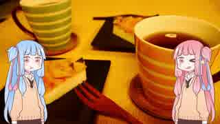 あかねちゃんカフェはじめました vol.4 「桃のゼリーケーキ」