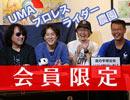 『第3回ヤンサン美術部展開幕記念プレゼン祭り!〜ヤンサン東海ファミリ...