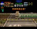 【TAS】上越線115系4ノッチ縛り【電車でGo!Pro】