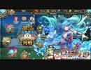 剣と幻想のアカデミア ガチバトルマラソ