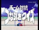 【アメリカ横断ウルトラクイズ】◆30代 はじめての渡米◆part6