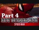 PS4 MARVEL【スパイダーマン】実況 Part 4