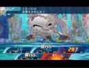 世界樹の迷宮X 純ファーマー縛り(HEROIC)第八迷宮ボス、海王ケトス