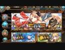 【剣と幻想のアカデミア】 R2500帯 【DMM】