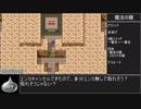 PS4版DQ3勇者一人旅RTA_4:15:28_PART2/?