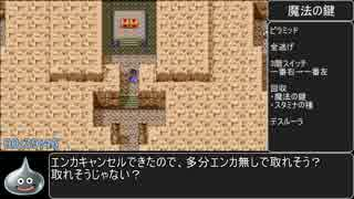PS4版DQ3勇者一人旅RTA_4:15:28_PART2/10