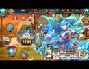 剣と幻想のアカデミア ガチバトルマラソン Part_4