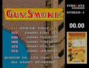 【TAS】AC ガンスモーク 最高難度 25:09.12