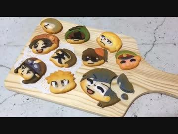 【wrwrd!】食べれないキャラクッキー作ってみた