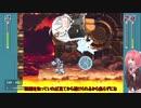 【ロックマンX】あかりちゃんのXチャレンジ part4【ボイロ実況】