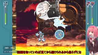 【ロックマンX】あかりちゃんのXチャレ