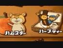 【レイトン教授】ナゾトキが苦手な男が悪魔の箱の謎を完璧に解く【実況】【PART8】