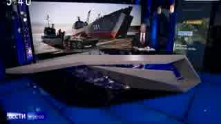 ロシアが冷戦終結以降最大規模の軍事演習