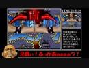 【RTA】超兄貴~究極無敵銀河最強男~27分30秒 Part2