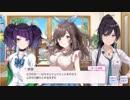 【シャニマス】サポートイベント S024-1 月岡恋鐘 「仲良きことは」 【ふっふ~ん...