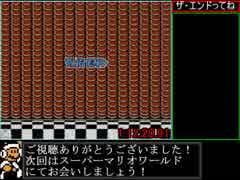 【ゆっくり解説】スーパーマリオブラザー