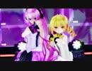【MMD】Type2020 亞北ネルと巡音ルカで『 愛Dee 』1080P