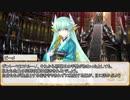 【卓m@s/ゆっくりTRPG】邪眼姫ウィズアナイトメア!11-4【SW2.0】