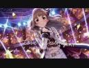 Love∞Destiny -NewJackSwing Remix-