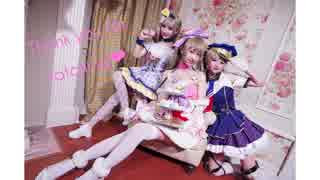 【Cちゃん・AKACHI・CC】SWEET&SWEET HO