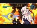 【地球防衛軍5縛りプレイ】あかりinインフェルノpart16【VOICEROID実況】