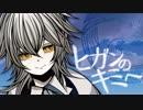 【刀剣乱舞CoC】宙舞う鶴のヒガンのキミへー前編ー