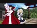 【東方MMD】フロマージュ霊魔理で恋の魔法(1080p対応)