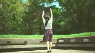 【するめ】 リバースユニバース 【踊っ