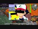 【Minecraft】初心者クラフターのGreg修行Part04