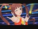 松田亜里沙「チョー↑元気Show☆アイドルch@ng! 」パッションパラダイス