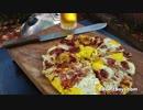 ベーコン&エッグのブレックファーストピザ