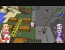 【Minecraft】ゆかりとマキの化学ラフト vol.8【VOICEROID実況】