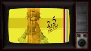 【東方卓遊戯】妖星乱舞のレンドリフト日