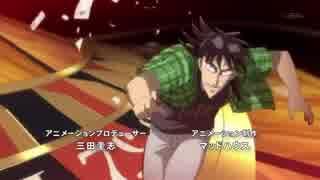 ツッコミが激しい空耳・弾幕アニメOP動画