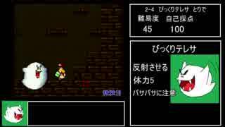【ゆっくり解説】ヨッシーアイランドany%