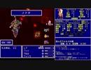 FF5 魔法のみ全裸一人旅AS1 Part64 ものまねし ゴゴ ②