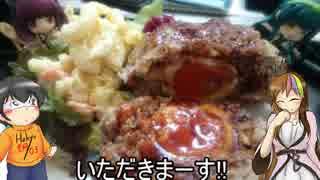【ギャラ子talk】漢のお料理【料理動画】