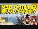 【BFVOpenBeta】 #02 突っ込みグセが治らないBFV【ゆっくり】