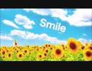smile/kokone(心響)