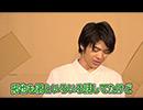 【公式】第3回『K4カンパニー』所属部署企画会議ー広報部:益山武明