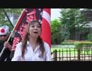【行動する人権派、桜田修成が送る】喜びいっぱいの北朝鮮帰還事業再開...