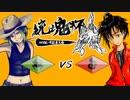 【ポケモンUSM】虫統一で征く統魂杯Part01【vs wellmina(炎統一)】