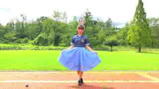 【れゆと】トライ・エヴリシング【踊って