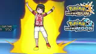 【ポケモンUSM】最強トレーナーへの道Act2