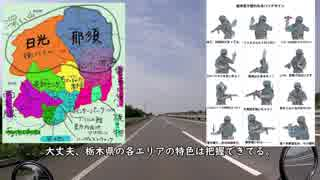 【バイク】西風に乗って日本一周 Part.02
